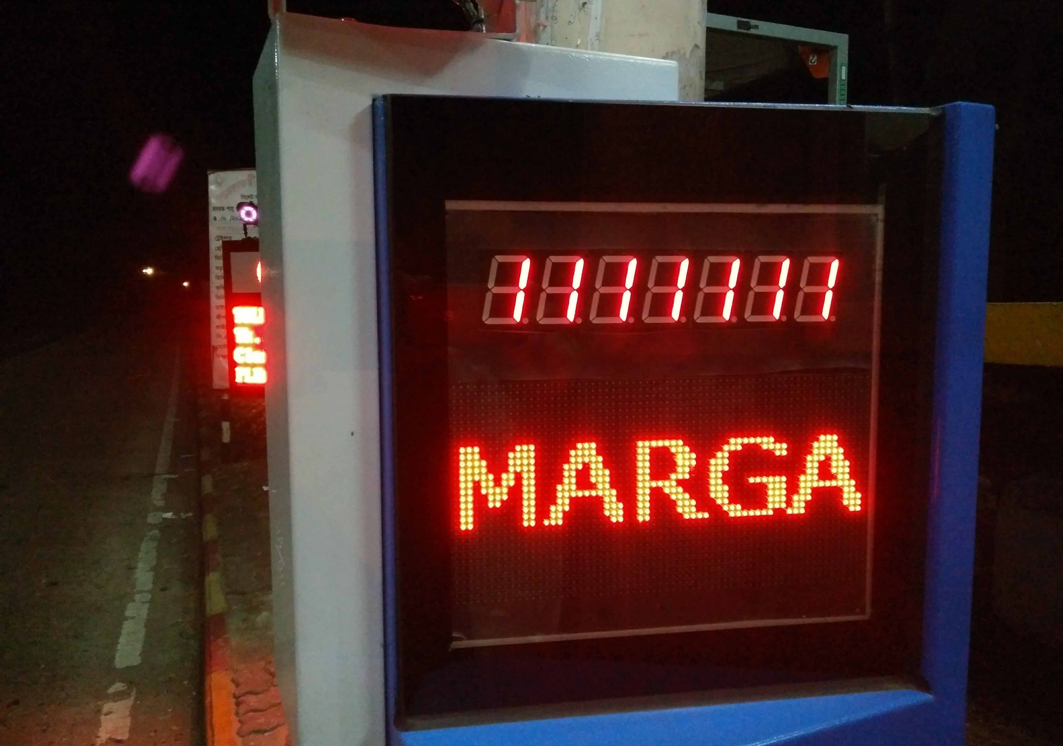 Marganet's Barrier with display for independent vehicle counter.